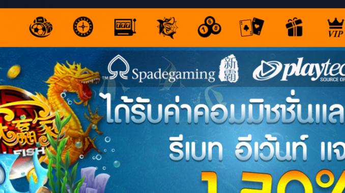 ทางเข้าเล่น QQwinbet สมัคร QQwinbet – CasinoThai1688 ผู้